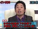 サタデーバリューフィーバー 無料動画~正直王~120609