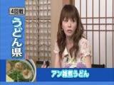 キャイ~ンVSケンコバ 天下分け麺バトル うどん県への挑戦状 無料動画~120610