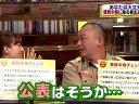 アカルイ☆ミライ 動画~120610