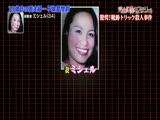 完全犯罪ミステリー 無料動画~悲しみの裏側 大富豪殺人事件~120611