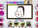 脳内ワードQヒキダス! 無料動画~2012年6月14日