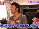 家族になろう(よ)スペシャル 無料動画~村松利史が29歳年下女優と初デート!~2012年6月15日