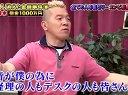 サタネプ☆ベストテン 無料動画~2012年6月16日