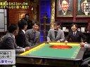 大輔宮川と準一河本のすべらない話 無料動画~2012年6月16日