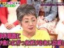 徳光&ピン子&ミッツのもしも突然芸能人が家族になったらどうなる!? 無料動画~2012年6月18日