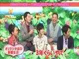 おノロケ 無料動画~2012年6月20日