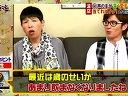奥の深道~同類くんの旅~ 動画~2012年6月22日