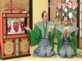 世間に飛び出せ!!バナナ藩 無料動画~2012年6月28日