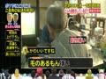 リアルスコープZ 無料動画~長生きの秘訣を徹底解明SP~2012年6月23日