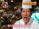 Asian_Ace 無料動画~日本VSタイ シェフ対決~カレー~(後編)~2012年6月23日