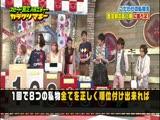 カラクリマネー 無料動画~2012年6月24日