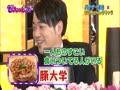 バナナ・有吉のどハッピーポー 無料動画~2012年6月26日